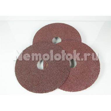 Диски абразивные мягкие D 178 мм (3 шт.) (10464)(Н-р)