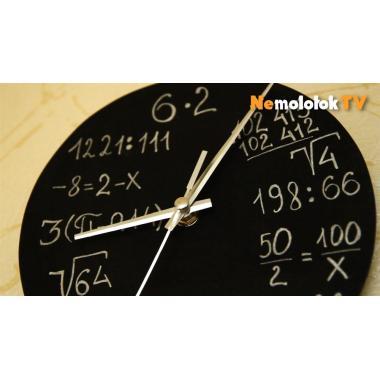 Шаблон Часы с формулами
