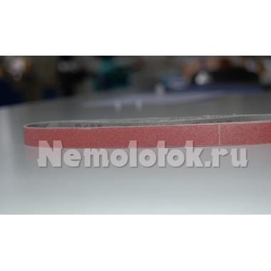 Лента шлифовальная К100 (к-т 3шт) (10224) 13*457мм