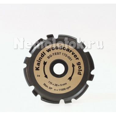 Фреза Woodcarver D 115 мм для УШМ 115 и 125(11030)