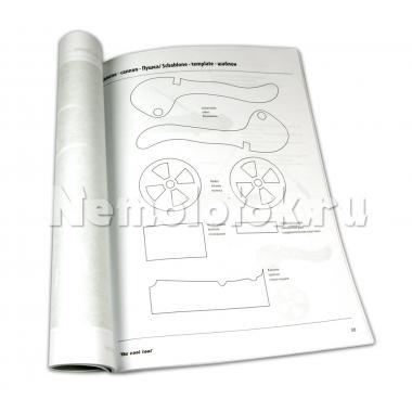 Каталог с инструкциями и чертежами поделок (604)