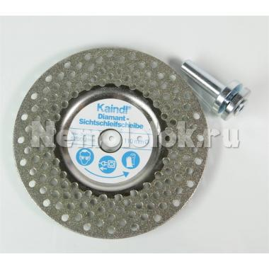 Диск алмазный для заточки инструмента для дрели D110 мм (grob) (зерно D151) (10450)