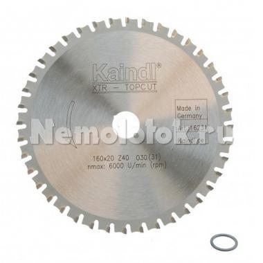 Диск пильный мультифункц. (D160 мм*20) д/циркулярных пил (16231)
