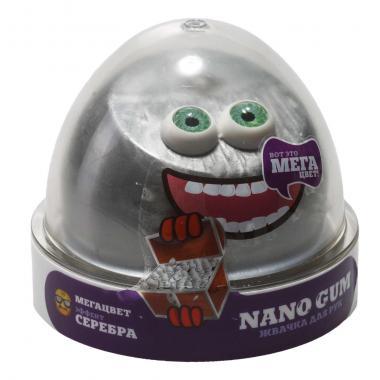 Жвачка для рук NanoGum 'Сильвер'. Металлик