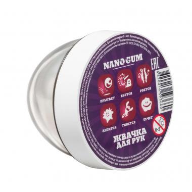 Жвачка для рук NanoGum, Жидкое стекло с ароматом Кокоса