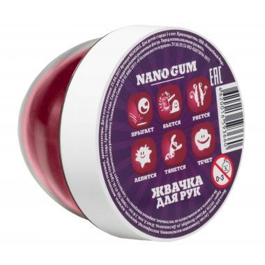 """Жвачка для рук NanoGum """"Магни"""". С ароматом вишни"""