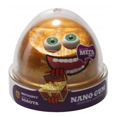 Жвачка для рук NanoGum 'Инк'. Металлик