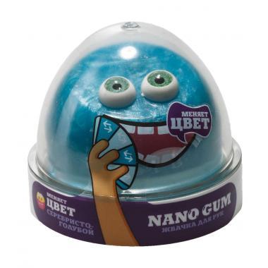 """Жвачка для рук NanoGum """"Фрози"""". Меняет цвет."""