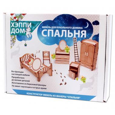 """Мебель для кукольного домика ХэппиДом """"Спальня"""" из дерева"""