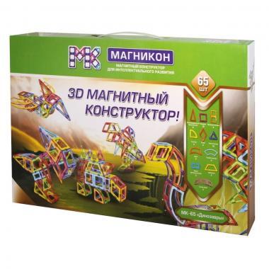 Магнитный конструктор МАГНИКОН MK-65 Динозавры
