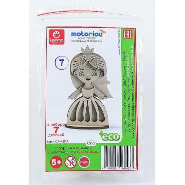 Конструктор 3D деревянный Lemmo Маленькая принцесса