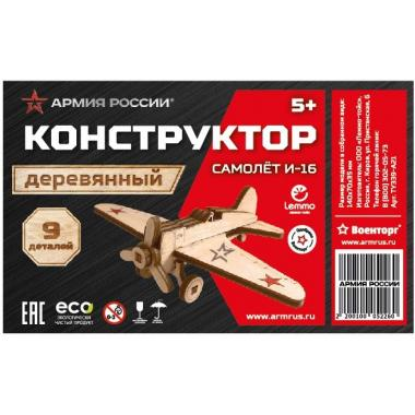 """Конструктор из дерева """"Армия России"""" Истребитель И-16"""