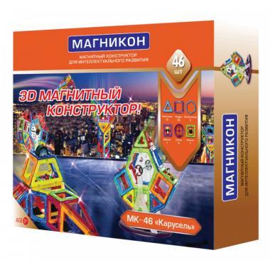 Магнитный конструктор МАГНИКОН MK-46