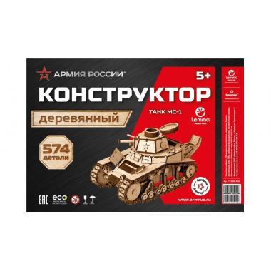 """Конструктор из дерева """"Армия России"""" Танк МС-1"""