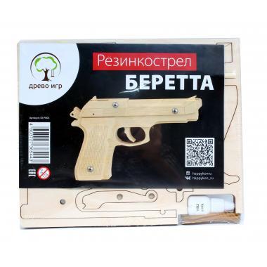 Конструктор-пистолет Древо Игр Резинкострел Беретта