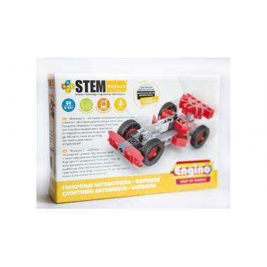 Конструктор Engino STEM HEROES. Набор Скоростные механизмы. Формула
