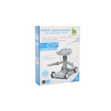 Kakadu Сделай Сам Набор Робот, работающий на солёной воде