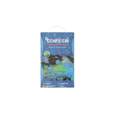 """Космический песок Набор """"Морской мир"""" 3 кг"""