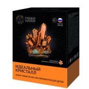 Z119 Набор опытов Трюки Науки - Идеальный кристалл (оранжевый)