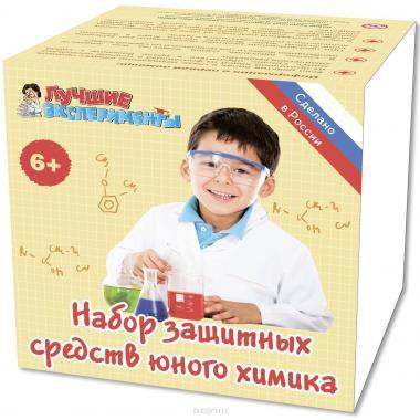 """X008 Серия лучших химических экспериментов """"Защитный набор юного химика"""""""