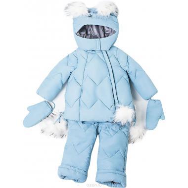 Купить Зимний комплект для девочки BOOM by ORBY (пепельно-голубой), 2-6 лет