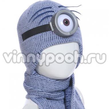 Зимний комплект Ambra для мальчика (голубой), 3-4 года
