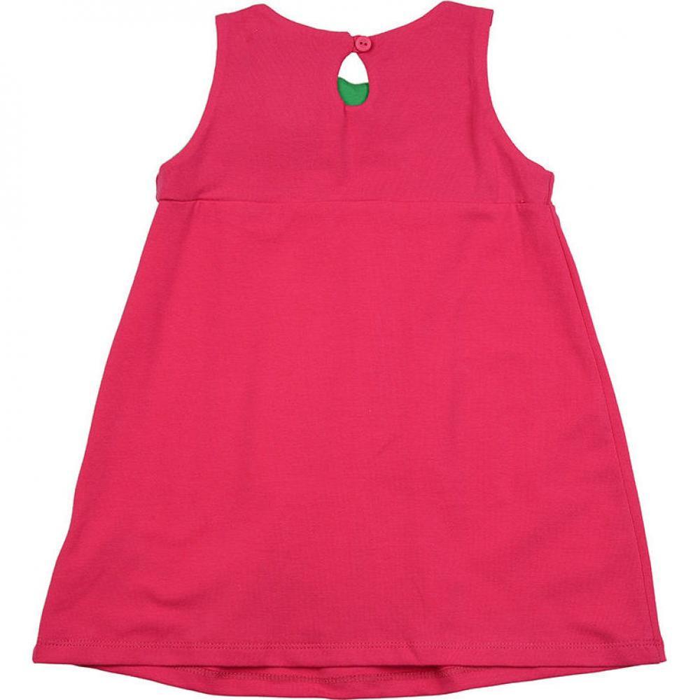 Купить Платье С Розочками