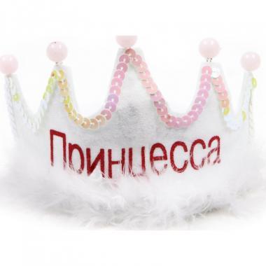 "Корона карнавальная ""Принцесса"" (белая), 3-5 лет"