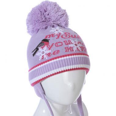 Зимняя шапка ПриКиндер для девочки MY SUN (сиреневая), 2-3 года