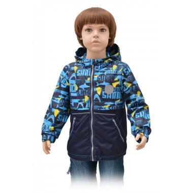 Демисезонная ветровка RUSLAND для мальчика (бирюза), 4-8 лет