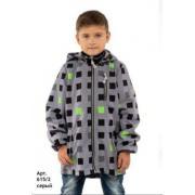 Ветровка STELLA KIDS для мальчика МАТРИЦА (серый), 4-10 лет