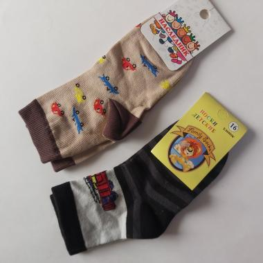 Носки Наследник для мальчика с рисунком (микс), 1-7 лет