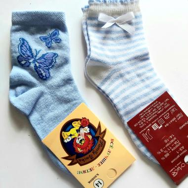 Хлопковые носки Наследник для девочки Бабочки (микс), 3-10 лет