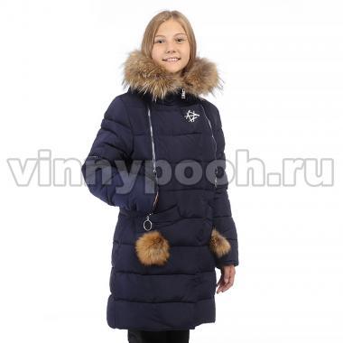 Зимнее пальто KIKO для девочки ЗАРИНА (синий), 9-14 лет