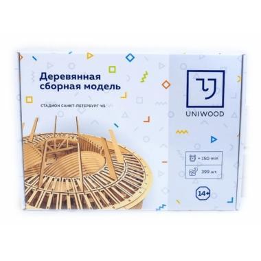 Сборная модель Стадион Санкт-Петербург 30