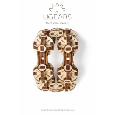 3D-пазл механический Ugears - Сферокуб
