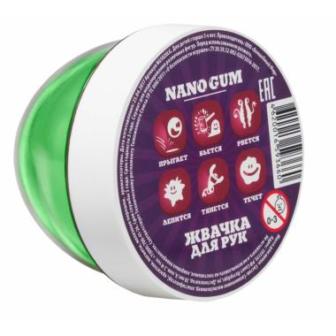 """Жвачка для рук NanoGum 'Неон"""". Светится в темноте"""