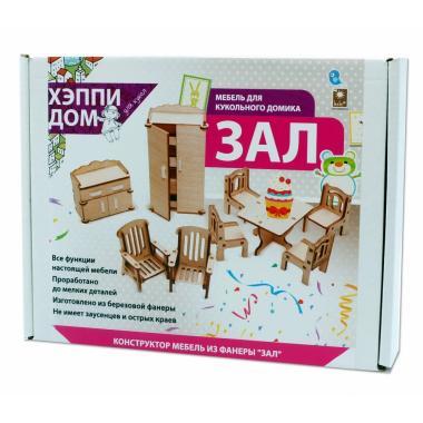 """Мебель для кукольного домика ХэппиДом """"Зал"""" из дерева"""