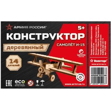 """Конструктор из дерева """"Армия России"""" Самолет И-15"""