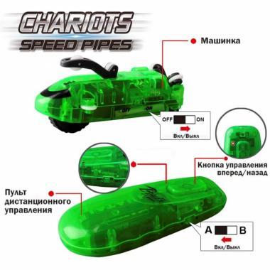 Конструктор Трубопроводные гонки Speed Pipes 16 светящиеся