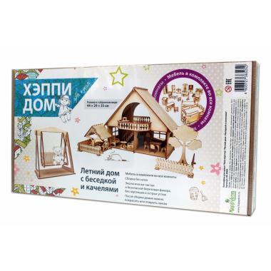 """Конструктор-кукольный домик ХэппиДом """"Летний дом с беседкой и качелями"""" из дерева"""