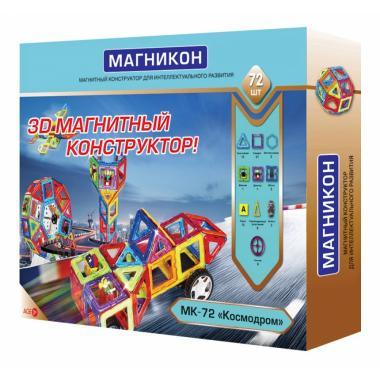 Магнитный конструктор МАГНИКОН MK-72