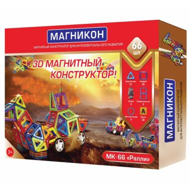 Магнитный конструктор МАГНИКОН МК-66