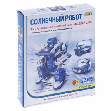 Набор 3 в 1: Солнечный робот (OTC0857288: OCIE)