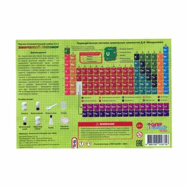X002 Серия лучших химических экспериментов Химический светофор