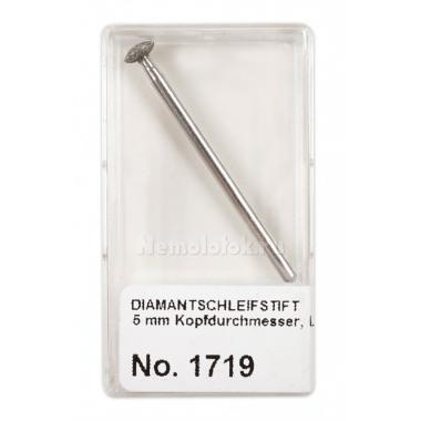 Алмазная шлифнасадка «линза» 5 мм в пластиковой коробке Pebaro (1719)
