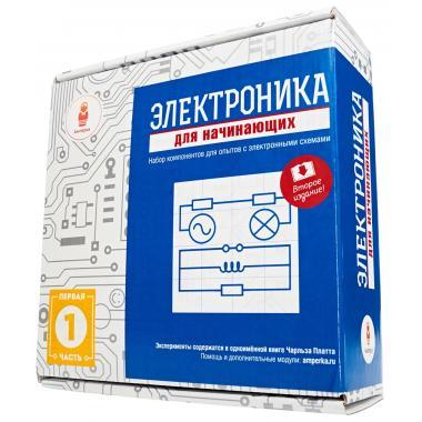 Конструктор Амперка - Электроника для начинающих (часть 1)