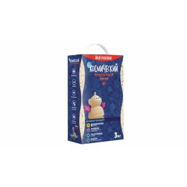 Космический песок Песочница+Формочки Сиреневый 3 кг(коробка)