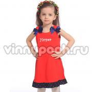 Платье для девочки Mini-Maxi (красный), 3-6 лет