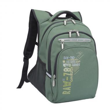 Рюкзак школьный GRIZZLY для мальчика (хаки)